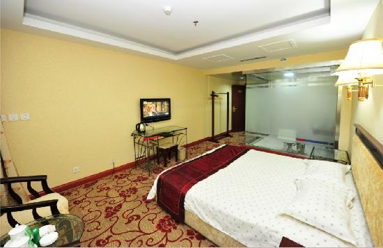 Jiahe Huayuan Business Hotel : 豪华单间