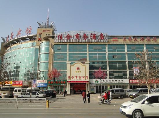 Jiahe Huayuan Business Hotel : 酒店正门