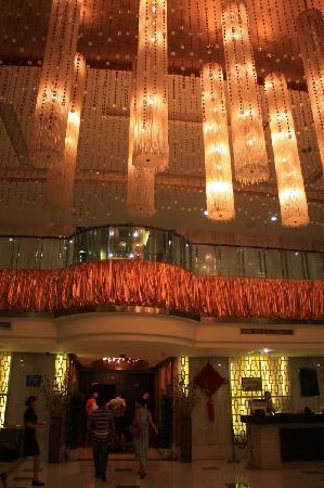 Dingguan Tianyi Hotel: 大堂