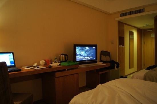 Ausotel Dayu Beijing: 客房一隅