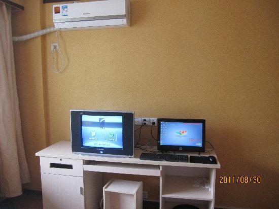 Zhonghu Hotel: IMG_0095