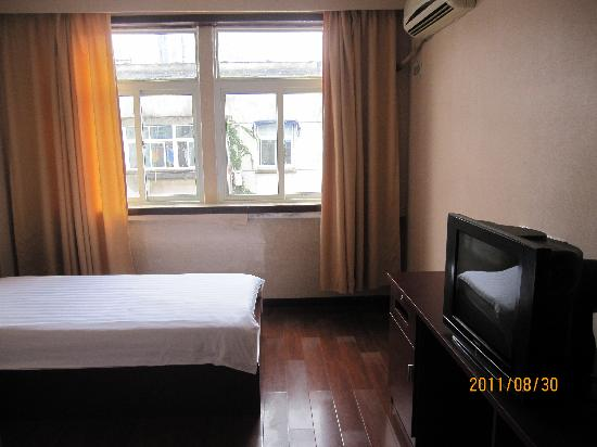 Zhonghu Hotel: IMG_0100