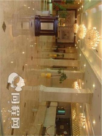 Nan Shan Hotel : 大堂