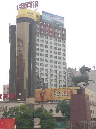 Hualian Hotel: 宾馆