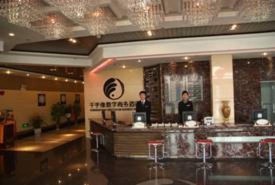 Qianshouyuan Digital Business Hotel: 前厅