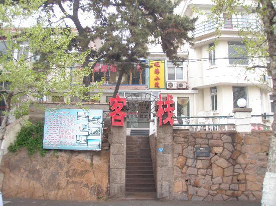 Guanhai Xiaozhu Seaview Resort : 门口
