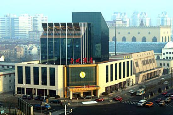 Tianjin Jin Fan Hotel