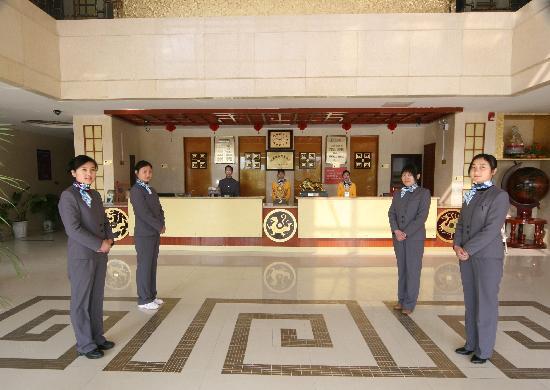 Tianmuhu Mingtang Hotspring Resort