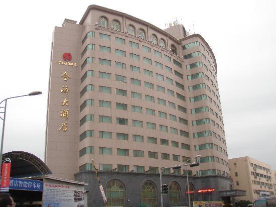 King Hall Hotel: 酒店