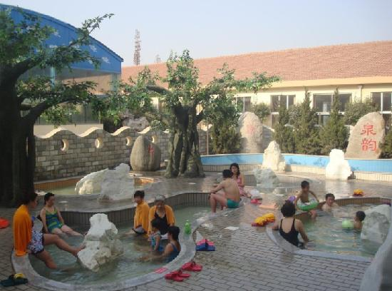 Hongyuan Yudu Hotsprings Resort