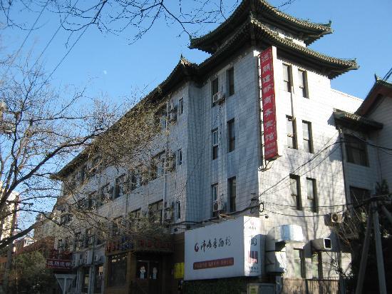 Yuanpeng Yidu Business Hotel