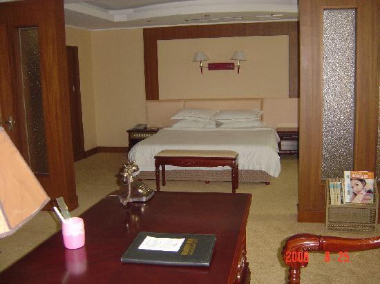Hanlin Business Hotel