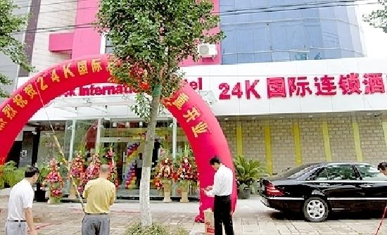 GreenTree Inn Suzhou Tongjing North Road: C:\fakepath\s_z_5