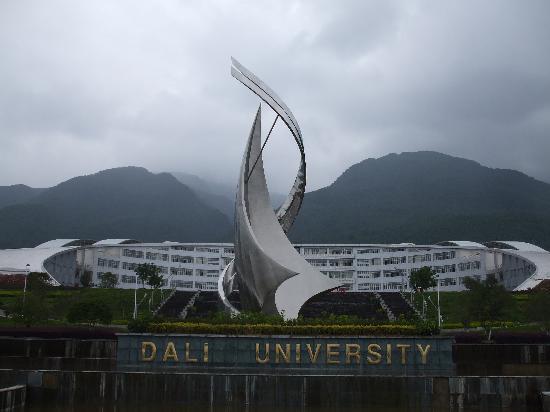 Dali University 사진