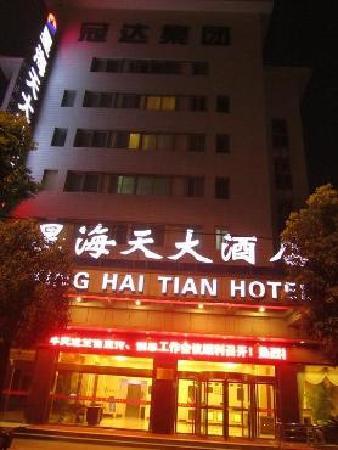 Xinghaitian Hotel