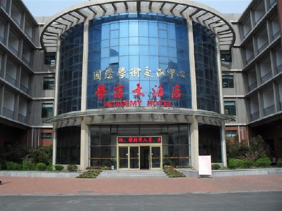 Xuefu Hotel