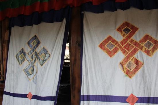 Zhangdi Simen Inn: 门帘
