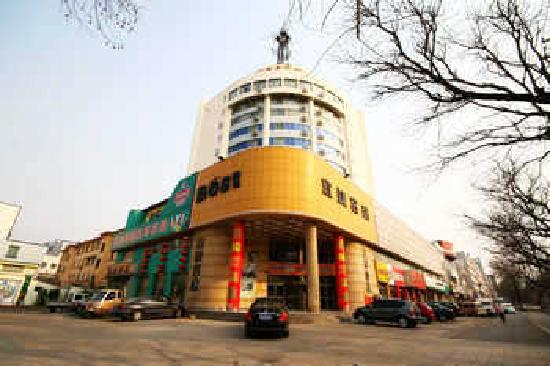 7 Days Inn Zibo Zhoucun Gushangcheng Main Street