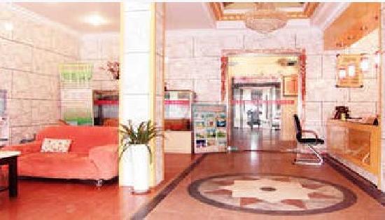 Shenghuo Lin Hotel