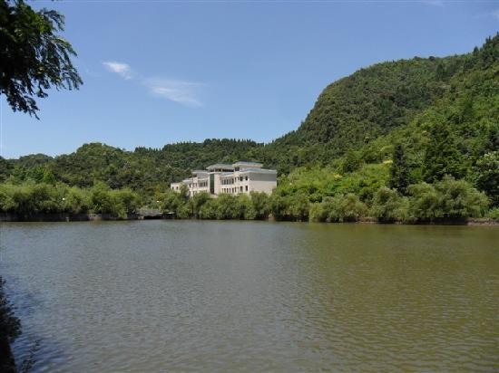 Zheng'an County, จีน: trrtr