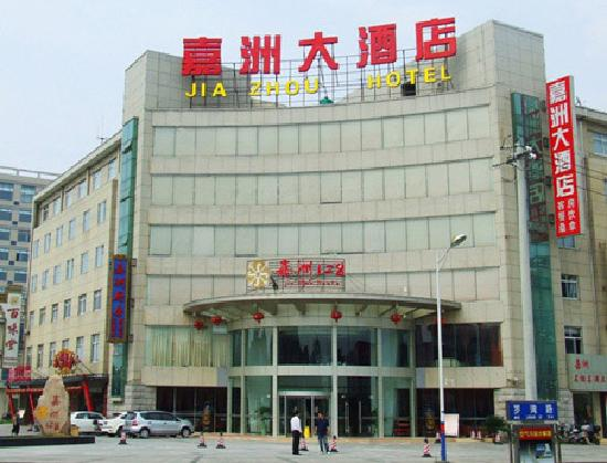Photo of Jia Zhou 128 Hotel Liyang