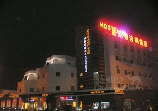 Hostel 118 (Huai'an Huaihai North Road) : kkQFPU1SkjrADNk720