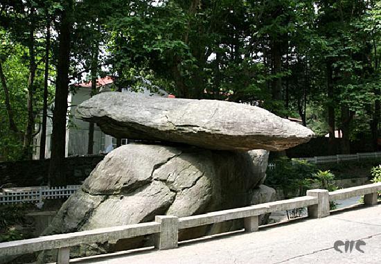 Lushan Feilai Stone