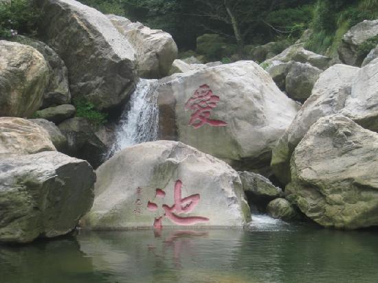 Shimen Stream: 2