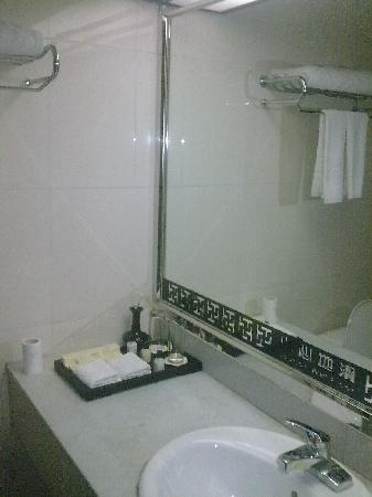 Yunmeng Hotel : 洗手间