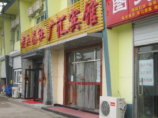Guanghui Hotel