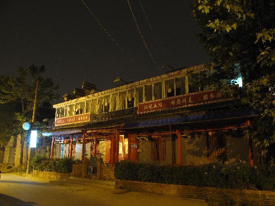 Guoke International Youth Hostel: getlstd_property_photo