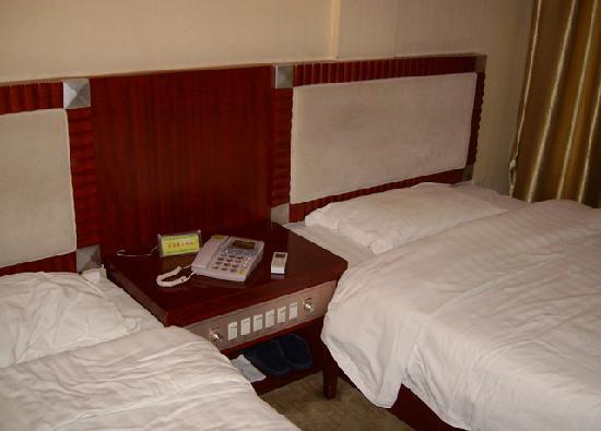 Tianyuan Express Hotel