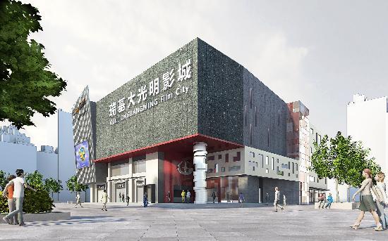 ID99 Hotel Jiangyin Middle Street : getlstd_property_photo