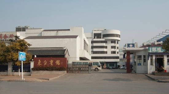 Dongtai Leida Hotel