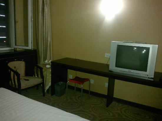 Dihao Business Hotel: 电视桌