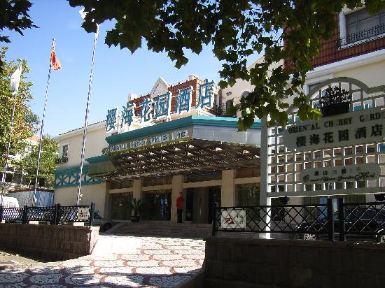 Yinghai Huayuan Hotel