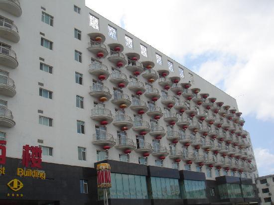 Jiu Gang Hotel: DSC05563