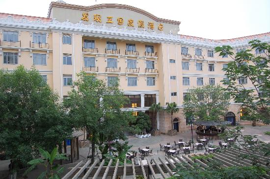 Discoveryland Holiday Hotel : 酒店内景