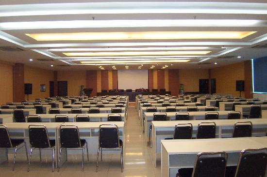Hairun Zhongliang Hotel: 大会议室