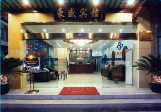 Photo of New Haosheng Hotel Suzhou