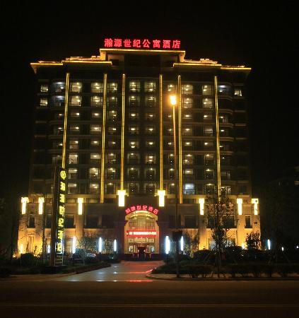 Hanyuan Century Apartment Hotel
