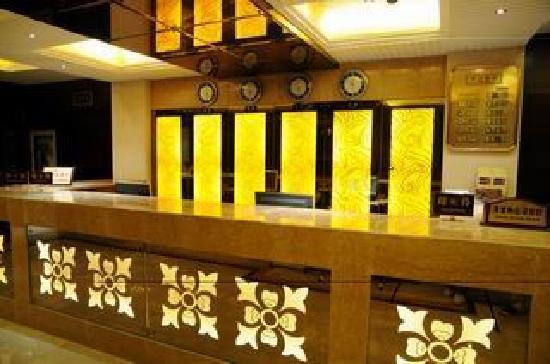 Jinjiang Garden Hotel