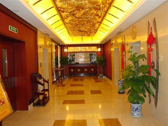 Celebrity City Hotel: 48楼谭家菜大堂