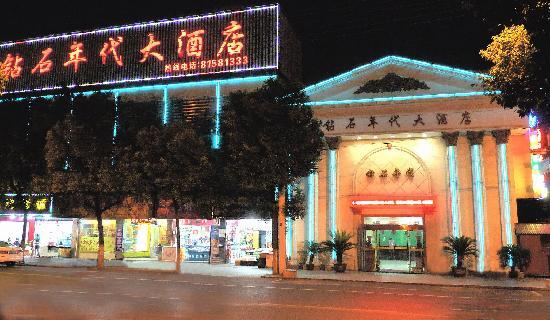 Zuanshi Niandai Hotel
