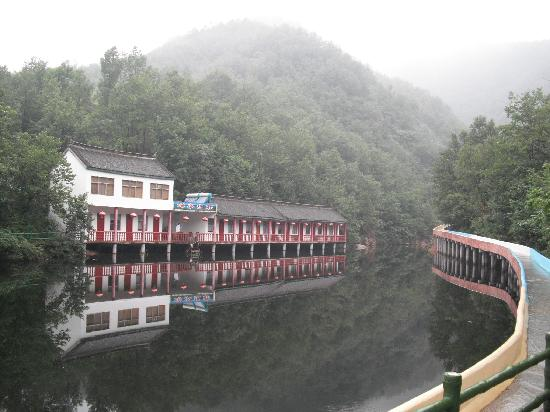 Haoyun Valley Scenic Resort: 景区大门