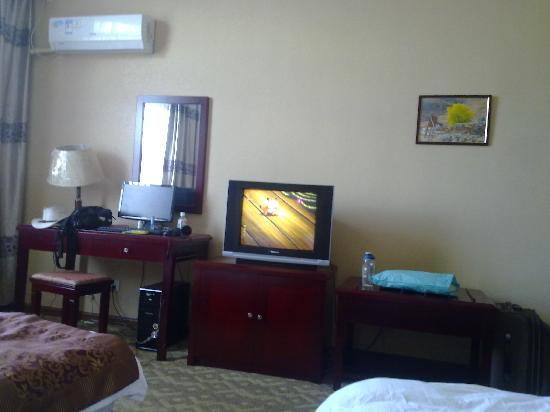 Qianxi Business Hotel: 201108192387