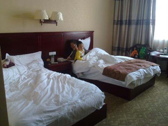 Qianxi Business Hotel