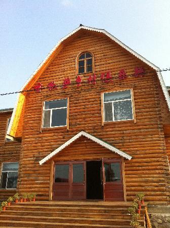 Kaqiusha Country Club