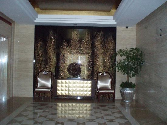 Grand Barony Zhoushan : lounge