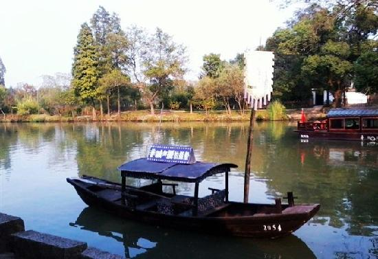 Hangzhou Forest Park : 15